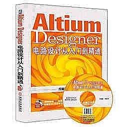 簡體書-十日到貨 R3Y【Altium Designer電路設計從入門到精通】 9787111487944 機械工業出版社 作...