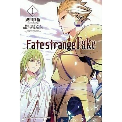 Fate?strange Fake(1)