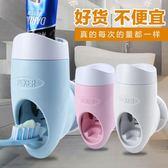 衛生間全自動擠牙膏器抖音套裝兒童懶人擠牙膏神器刷牙擠壓式成人艾維朵