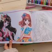 公主塗色書兒童蒙紙學畫畫本圖畫本女孩小學生繪畫填色冊3-6-9歲繪畫本 凱斯盾