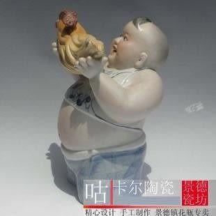 景德鎮陶瓷器人物擺件快熱一生