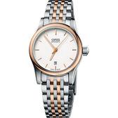 ORIS 豪利時 Classic 經典三針機械鋼帶女錶-半金/28mm 0156176504351-0781463