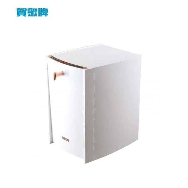 賀眾牌 INSTA UVC LED 超效瞬淨桌上型冷熱飲水機 UV-6702EW-1 天使白
