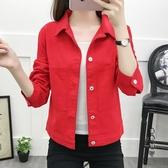 牛仔外套 女小個子紅色寬鬆2020春秋學生新款糖果牛仔夾克短款韓版 OO13033『黑色妹妹』