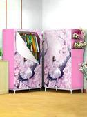 簡易宿舍單人衣櫥簡約現代寢室學生小號布衣櫃鋼管加粗加固經濟型 NMS 全館免運