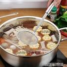 304不銹鋼濾油網 廚房家用濾油勺漏油勺 油湯分離勺 隔油器撇油勺 【優樂美】