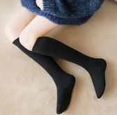 襪子女半截長筒襪女士韓國季日系小腿襪純棉中筒 茱莉亞