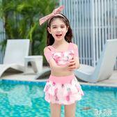 女童泳衣 兒童泳衣女分體裙式大中小童公主裙式寶寶泳裝女童游泳衣 DJ7817『麗人雅苑』