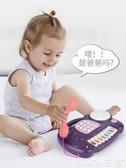 兒童仿真手機兒童玩具仿真電話機座機嬰兒益智音樂早教寶寶0歲1男孩3女孩6個月 限時特惠