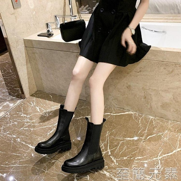 馬丁靴女英倫風秋季新款煙筒春秋短靴中筒靴厚底bv切爾西單靴 雙十二全館免運