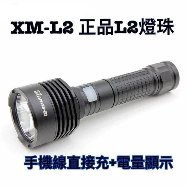 2017最新 美國CREE 強光L2魚光手電筒 買一贈5 電量顯示 USB直充電 停電燈 L2手電筒