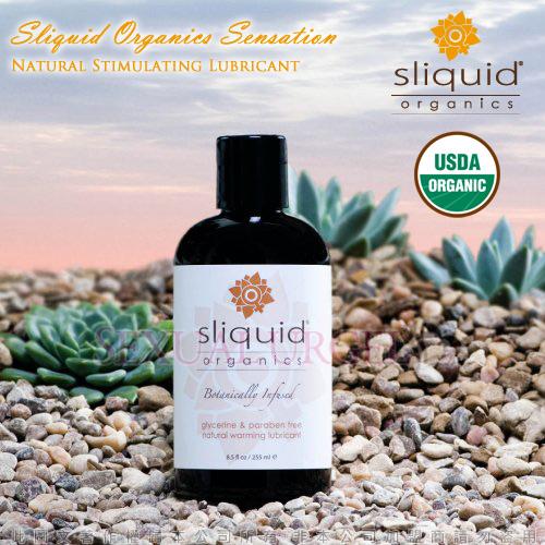情趣用品 潤滑液 按摩油 美國Sliquid-Sensation冰火交融水基潤滑液125ml
