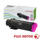 【奇奇文具】Fuji Xerox CT202612 紅色原廠碳粉匣