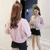 2017秋裝新款時尚百搭長袖刺繡上衣棒球服女裝顯瘦短款夾克外套女