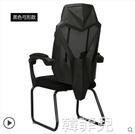 電競椅 黑白調電腦椅家用電競椅游戲椅子靠背座椅轉椅舒適久坐可躺辦公椅 MKS韓菲兒