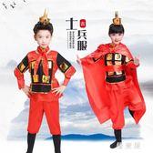 兒童古代士兵服裝男童女孩花木蘭演出服古裝盔甲戲曲將軍表演服裝 QG11572『優童屋』