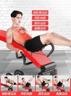 仰臥板 仰臥起坐健身器材家用男腹肌板運動輔助器收腹卷腹機仰臥板TW【快速出貨八折鉅惠】