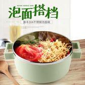 304不銹鋼泡面碗帶蓋 防燙大號碗筷套裝 學生飯盒方便面碗大容量