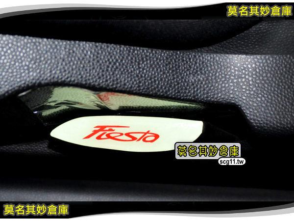 莫名其妙倉庫【AS028 夜光座椅把手貼】福特 Ford New Fiesta 小肥精品配件空力套件