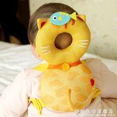 寶寶透氣護頭枕夏季嬰兒學步防摔防撞帽頭部兒童後腦勺保護墊神器 科炫數位