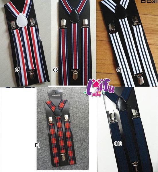 ★草魚妹★k652吊帶三夾2.5cm花色表演跳舞比賽男女背帶吊帶褲帶夾,售價100元