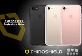 原裝【霧面版 犀牛盾】超越軍規 蘋果 iPhone 7 8 Plus 7+ 8+ 防摔抗震手機殼保護背蓋防撞殼套