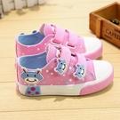 童鞋兒童帆布鞋新款女童秋季新款布鞋子女孩休閒單鞋寶寶板鞋