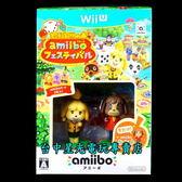 【Wii U原版片 可刷卡】☆ WiiU 動物之森 amiibo 慶典 amiibo同捆組 ☆純日版全新品【台中星光電玩】