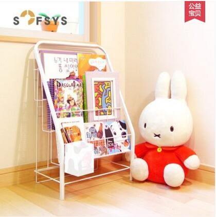 SOFSYS兒童書架簡易繪本架書報架落地雜誌架展示架鐵藝小書架3層