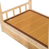 學生涼席0.9m宿舍0.8單人床1米折疊1.2寢室0.85夏季1.5竹席子定做