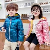 兒童羽絨服 反季兒童羽絨服男童女童中大童銀色外套寶寶小孩加厚童裝冬季 快速出貨