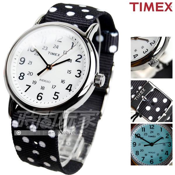 TIMEX 天美時 冷光照明 超質感點點時尚腕錶 帆布錶帶 女錶 黑 夜光 TXT2P86600