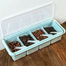 ✭米菈生活館✭【P399】廚房素雅四格調味盒(附勺子) 套裝 廚房 味精 鹽罐 調料罐 調味料罐