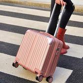 拉桿箱行李箱女小型18寸登機箱子密碼箱皮潮男旅行箱韓版輕便