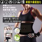 韓國Salua 專利鍺元素顆粒護腰束腹/...