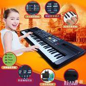 37鍵61鍵兒童啟蒙入門鋼琴仿真雙鍵盤教學電子琴廠家 js6686『miss洛羽』