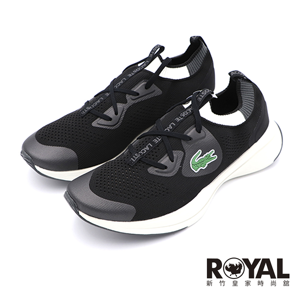 Lacoste RUN SPIN Knit 法國鱷魚 白黑 針織 襪套式 運動鞋 男款 NO.B2265【新竹皇家 42SMA0075454 】