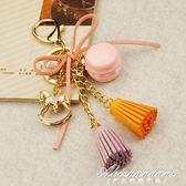 馬卡龍鑰匙扣包掛件創意汽車鑰匙扣女 黛尼時尚精品
