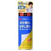 3M日本製居家除膠去汙劑220ml
