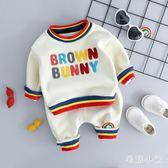 嬰兒套裝1-4歲男寶寶秋冬裝套裝男童加絨衛衣兩件套女童冬季衣服 DJ45『毛菇小象』
