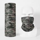 新品冰絲頭巾防曬透氣面罩頭套遮耳
