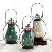 燭臺 燭臺歐式陶瓷風燈 手提復古浪漫鐵藝創意家居飾品擺件個性蠟燭臺 潔思米