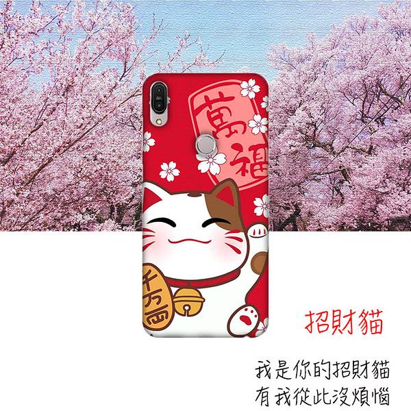 [ZB602KL 軟殼] ASUS ZenFone Max Pro (M1) ZB601KL X00TDB 手機殼 外殼 保護套 招財貓