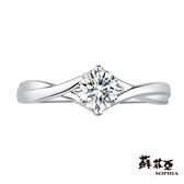 [精選美鑽8折]蘇菲亞SOPHIA - 情動0.30克拉EVS2 3EX鑽石戒指
