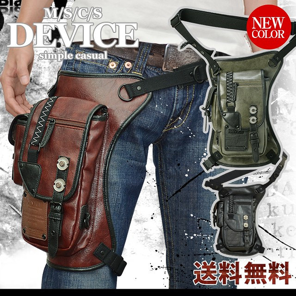 台灣現貨 DEVICE 腳包 腰包 肩背兩用 通勤通學 男女兩用 騎士包 防潑水 PU皮革 HGS-10048-12
