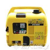 發電機小型靜音1kw 汽油發電機220V 家用1000W 迷你單相便攜省油CE  LX 潮