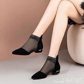 網靴 尖頭網紗短靴水鉆女鞋鏤空平底涼鞋女春夏時尚包頭女單鞋粗跟絨面 小天使