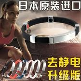 靜電手環 防靜電手環清除靜電男女去消除靜電能量平衡運動腕帶手鏈有線無線爾碩數位