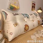 夏季卡通可愛床上靠枕床頭板軟包冰絲單雙人可拆洗靠墊抱枕大靠背『橙子精品』