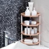 置物架 居家家塑料多層整理架廚房台面置物架浴室落地化妝品收納架儲物架 MKS韓菲兒